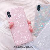 少女夢幻貝殼蘋果8手機殼貝母iPhoneX/7plus創意清新6/6s軟保護套【萬聖節8折】