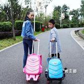 書包拉桿書包6-12周歲男小學生兒童書包3-4-5年級防水女孩XW(七夕禮物)
