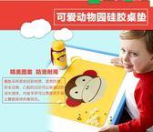 兒童餐具美國SKIP HOP可愛動物硅膠餐墊寶寶便攜可掛折疊桌墊嬰幼兒餐具 免運 宜品