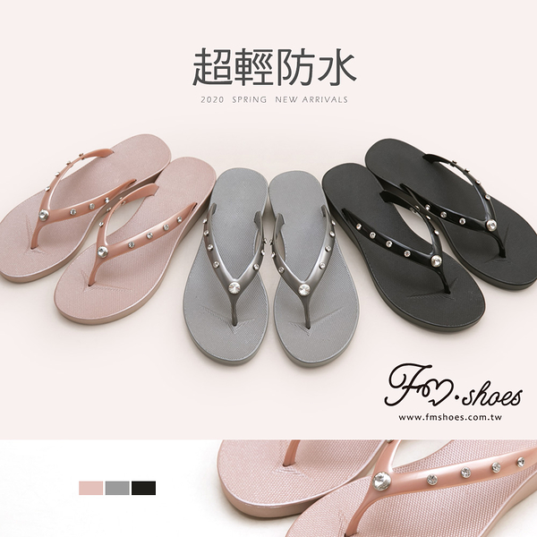 拖鞋.水鑽楔型人字拖鞋(粉)-FM時尚美鞋.Salient