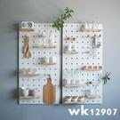 洞洞板訂製木質北歐層板收納廚房實木裝飾墻壁墻上壁掛隔板置物架 7-29 wk12907