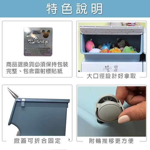 特惠-米奇直取式可疊收納箱30L-1入組