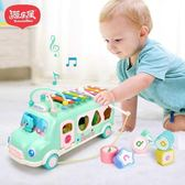 兒童益智玩具寶貝自家的八音盒1-4歲字母引導兒童音樂敲打八音盒快樂母嬰