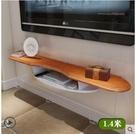 田園壁掛式櫃現代客廳掛墻置物架簡約小戶型臥室路由器頂盒架 星河光年DF