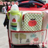 (黑五好物節)掛包推車收納袋多功能掛包媽咪包兒童推車掛袋配件可背掛袋