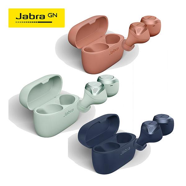 【Jabra】 Elite Active 75t 真無線運動藍牙耳機 IP57防水防塵(原廠公司貨)