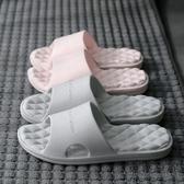 居家拖鞋男女家用室內防滑浴室軟底防臭洗澡涼拖【毒家貨源】