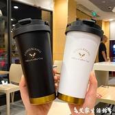 咖啡保溫杯 304不銹鋼車載杯刻字大容量保溫杯保冷男女士雙層咖啡水杯子學生 艾家