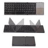 三折疊藍芽鍵盤轻薄触摸静音苹果三系统通用IGO  蒂小屋服飾