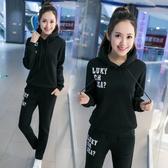 運動服 2020秋冬新款韓版衛衣女加絨加厚運動服休閑套裝學生跑步兩件套潮 新年慶