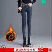 加絨牛仔褲女高腰2019冬季外穿新款修身緊身小腳褲子帶絨加厚『小淇嚴選』