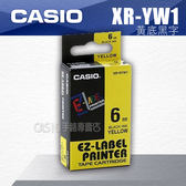 CASIO 卡西歐 專用標籤紙 色帶 6mm XR-6YW1/XR-6YW 黃底黑字 (適用 KL-170 PLUS KL-G2TC KL-8700 KL-60)
