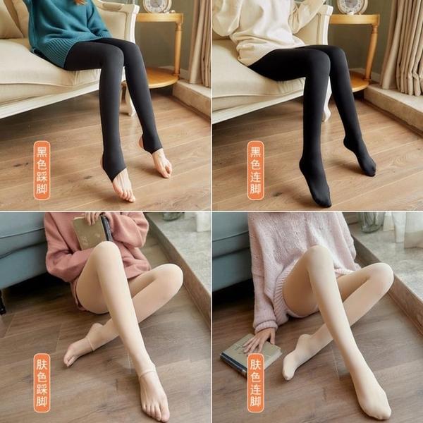 快速出貨 光腿神器高腰收腹提臀女打底褲加絨加厚秋冬連襪踩腳壓力褲