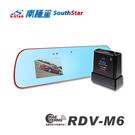 【速霸科技館】南極星 RDV-M6衛星反雷達行車影像紀錄器(分體雷達版)