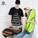 球包歐雷德羽毛球包單肩背包雙網球包男女便攜手提多功能羽毛球拍包袋 小山好物