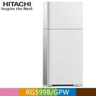 【南紡購物中心】HITACHI 日立 570公升變頻琉璃面板雙門冰箱RG599B 琉璃白(GPW)