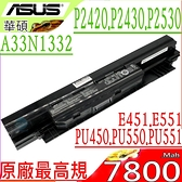 ASUS A33N1332 電池(原廠最高規)-華碩 PU551JA,PU551JD,PU551JF ,PU551JH ,PRO450 ,P2438U,A32N1331,A41N1421