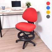 凱堡 3M防潑水寶貝兒童椅/電腦椅(附腳踏圈)【A12071】