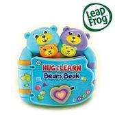 跳跳蛙LeapFrog 小熊家族有聲學習書