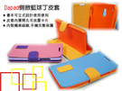 DAPAD HTC ONE mini  柯南機 601e 601E專用皮套翻蓋皮套~側掀式皮套~ 皮質保護套