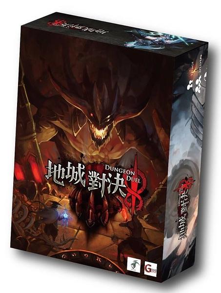 『高雄龐奇桌遊』 地城對決 Dungeon duel 中英雙語版 正版桌上遊戲專賣店