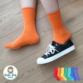 【正韓直送】韓國襪子 螢光色系加高中筒襪 加長長襪 純色襪 素色襪 螢光 哈囉喬伊 S30