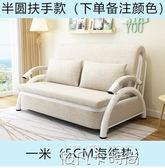 實木沙發床可折疊客廳小戶型雙人1.2米現代簡約乳膠多功能伸縮床 qm 依凡卡時尚