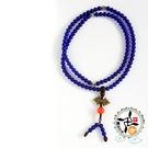 金剛杵&藍琉璃108念珠8mm  +平安加持小佛卡  【 十方佛教文物】