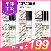 韓國W DRESSROOM 衣物居家香水噴霧(150ml) 多款可選【小三美日】原價$249