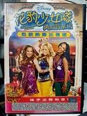 挖寶二手片-C06-059-正版DVD-電影【花豹少女隊:勇闖寶萊塢 勁歌熱舞加長版】-迪士尼(直購價)