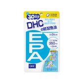 DHC 精製魚油EPA(30日份)【小三美日】