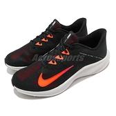 Nike 慢跑鞋 Quest 3 黑 橘 白 男鞋 基本款 運動鞋 【ACS】 CD0230-011