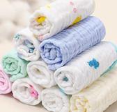 圍兜口水巾 棉質毛巾 嬰兒口水巾兒童寶寶洗臉小方巾新生嬰兒用品jy【快速出貨八折優惠】