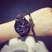 新款韓國ulzzang原宿風個性潮流復古休閑裝飾男女中學生情侶手錶【快速出貨限時八折】