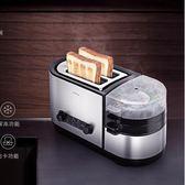 麵包機  NDS12烤麵包機家用多功能早餐機土吐司機多士爐220V MKS霓裳細軟