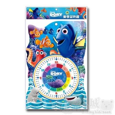 【根華】多莉去哪兒樂學習時鐘(DS011H)【海底總動員2】