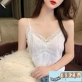 白色吊帶背心女設計感小眾外穿法式蕾絲性感西服西裝內搭打底上衣 【風鈴之家】