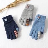 兒童五指毛線針織手套男童冬天大童保暖男孩學生加厚女童盛琦秋冬