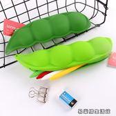 藍果蔬菜筆袋仿真硅膠學生文具袋 易樂購生活館