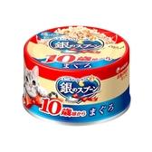 銀湯匙 鮪魚10歲罐頭(70gx24罐/箱)-箱購