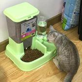 餵食器貓咪用品自動喂食器貓碗雙碗自動飲水寵物自動喂食器狗碗狗狗用品