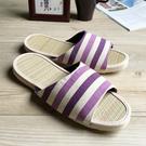 小時光-真草蓆拖-草蓆室內拖鞋-時光條紋-紫