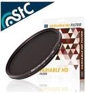晶豪泰 【STC】Ultra Layer Variable ND2~1024 Filter 67mm 輕薄可調式減光鏡
