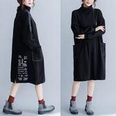 不倒絨印花高領洋裝連身裙 潮秋冬舒適柔軟加厚長袖中長款裙子 週年慶降價