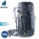 【Deuter 德國 TRAIL 30L 輕量拔熱透氣背包《黑》】3440521/雙肩後背包/登山包/戶外旅遊