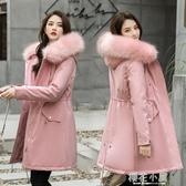 棉服女冬裝韓版中長款修身羽絨棉衣女防寒保暖大毛領棉襖外套『櫻花小屋』