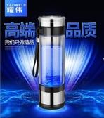 水素杯 日本富氫水素水杯生成器高濃度負氫離子水杯電解健康玻璃養生杯 萬寶屋