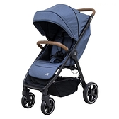Britax Agile M 旗艦款嬰兒推車-夜幕藍 (附贈- 杯架+雨罩)
