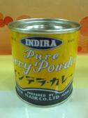 歐納丘 日本大象薑黃咖哩粉100公克/罐(小)