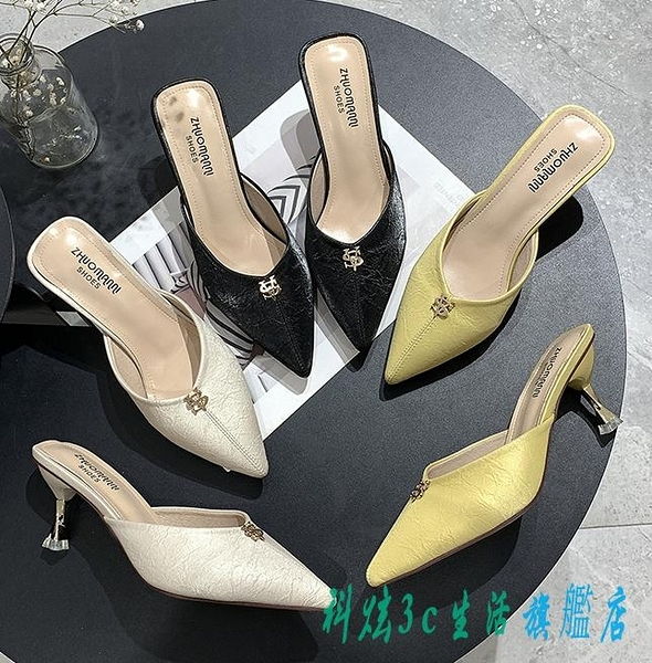 包頭半拖鞋女2020春夏新款網紅韓版時尚百搭尖頭細跟小清新高跟鞋 OO5887【科炫3c】